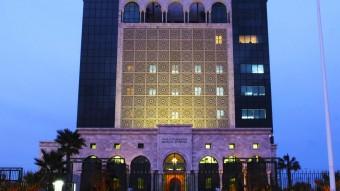 Imagen del Banco Zitouna de Túnez