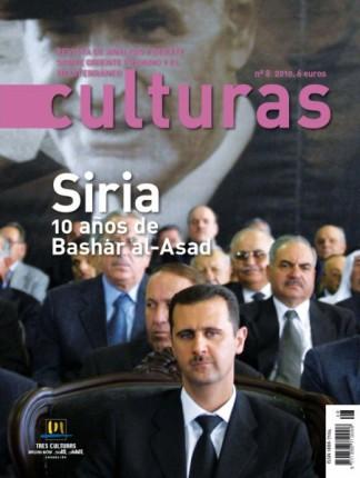 cubierta_8_Siria
