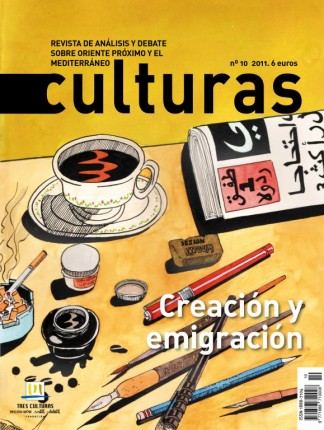 cubierta_10_Creación