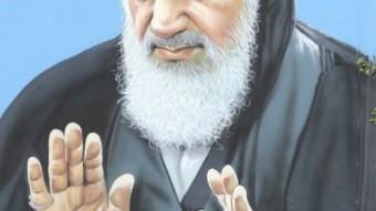 Un enorme retrato del fundador de la República Islámica de Irán, el Ayatolá Jomeini