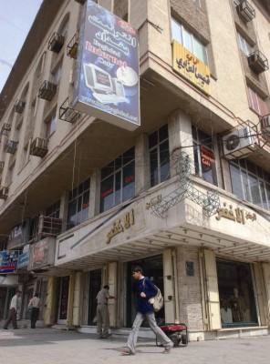 Un joven iraquí pasa delante de un cibercafé