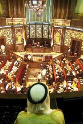 Vista general del parlamento sirio