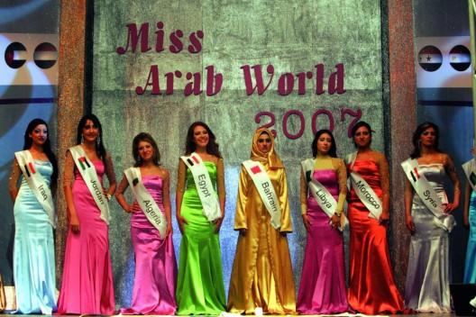 Algunas de las concursantes del segundo Miss Mundo Árabe