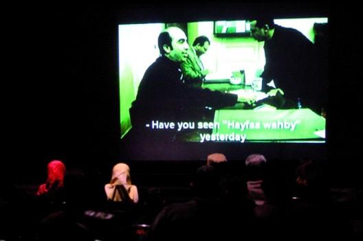 Presentación de una película durante el Festival Internacional de Cine de Bagdad