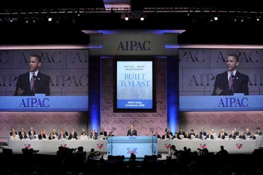 """El candidato demócrata a la presidencia de EEUU, Barack Obama, durante un discurso ante los miembros del lobby pro israelí """"Comité de Asuntos Públicos Americano-Israelí"""""""