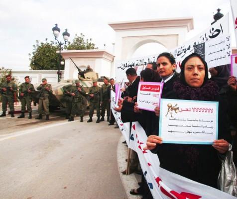 Manifestación frente a la sede del Senado