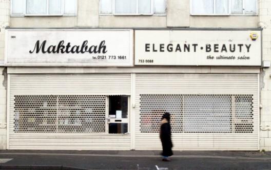 La librería especializada en el mundo árabe y musulmán Maktabah