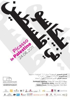 Poster exposicion Picasso Palestina
