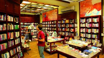 Librería Diwan, El Cairo, Egipto.