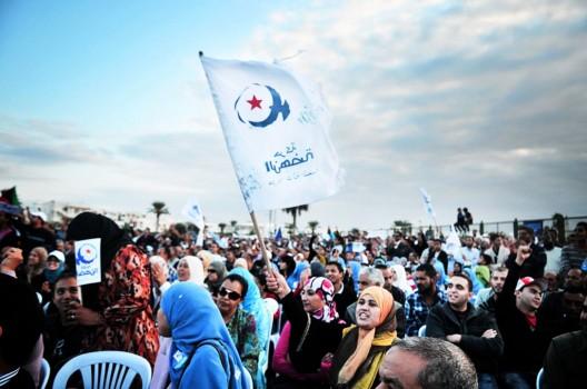 Mitin de clausura de la campaña del partido al-Nahda