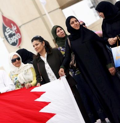 Trabajadoras de la Compañía de Petróleo de Bahrein