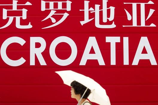 pabellón croata en la Exposición Universal de Shanghái 2010